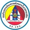 กองอำนวยการรักษาความมั่นคงภายในราชอาณาจักร รับสมัครเป็นพนักงานราชการ 54 อัตรา สมัครด้วยตนเอง 8 - 14 มิถุนายน 2560