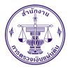 สำนักงานการตรวจเงินแผ่นดิน เปิดสอบเข้ารับราชการ จำนวน 79 อัตรา รับสมัครทางอินเทอร์เน็ต ตั้งแต่วันที่ 13 พฤศจิกายน - 1 ธันวาคม 2560