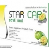 Star Cap ลดน้ำหนัก เปลี่ยนไขมัน ให้เป็นพลังงาน แก้ปัญหาระบบขับถ่าย ท้องผูก