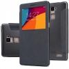 เคส OPPO R7 Plus เคสพับ รุ่น Sparkle Leather Case สีดำ