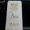 เคส OPPO F1s(A59) TPU ใส 0.3