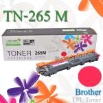 TN-265M TN-261M Magenta Brother HL-3150 HL-3170 Toner Printer Laser ตลับหมึกโทนเนอร์บราเดอร์สีแดง