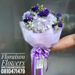 ช่อไฮเดรนเยียโทนสีม่วง | Purple tone Hydrangea bouquet (L)