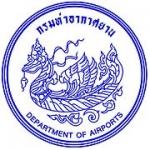 กรมท่าอากาศยาน เปิดสอบพนักงานราชการ 6 อัตรา - สมัคร24-30พ.ค.60