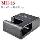 MH-25 Battery Charger แท่นชาร์จสำหรับแบตเตอรี่กล้องNikon EN-EL15 กล้องรุ่นD7200 D600 D750 D800e D810