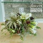 แจกันดอกไม้ คริสตัล | Elite Crystal Vase