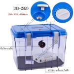 DB-2820 Wonderful Dry Box Protection Water Proof with Silica Gel กล่องกันความชื้นกันน้ำ+ซิลิก้าเจล