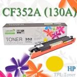 CF352A 130A Yellow For HP M153 M176 M177 Toner Printer Laser (New Cartridge) ตลับหมึกเลเซอร์สีเหลือง
