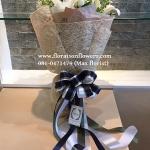 White Lillies Buoquet (M)