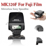 MK320 F Flash Speedlight for Mirrorless Fuji Film X-A2 X-T10 X-E2 X-T1 TTL(Auto)แฟลชสำหรับฟูจิ Meike