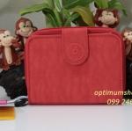 Kipling New Money Coral Rose C เป็นกระเป๋าสตางค์ ขนาดกระชับมือ ขนาด 10 L x 18.5 H x 3.5 W cm