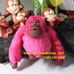 Kipling Sven Furry Kipling monkey keychain พวงกุญแจ สี Vibrant Pink ขนาด 2x5x1 นิ้ว