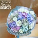 ช่อดอกไม้วันเกิด ม่วงขาวพาสเทล ห่อฟ้า ไซส์ XL