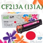 CF213A 131A Magenta For HP Pro200 M251 M276 TonerPrinterLaser (New Cartridge) ตลับหมึกเลเซอร์สีแดง