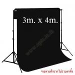 Black Background Backdrop 3x4m. Cotton for Chromakey