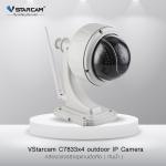 VStarcam C7833-X4