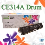 CE314A Drum For HP CP1025 Drum Printer Laser (New Drum) ลูกดรัมเลเซอร์
