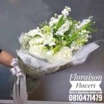 ช่อดอกไม้แสดงความยินดี (L)