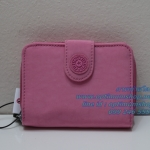 Kipling New Money Pink Macaron เป็นกระเป๋าสตางค์ ขนาดกระชับมือ ขนาด 4 x 5.25 x 1 นิ้ว