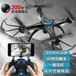 โดรนติดกล้อง (สีดำ) drone m39g wifi ล็อคความสูงได้ เล่นง่ายมาก เหมาะสำหรับมือใหม่ มี wifi(Black)