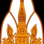 มหาวิทยาลัยขอนแก่นเปิดสอบจำนวน 80 อัตรา ตั้งแต่วันที่ 25 พฤษภาคม 2560 - 22 มิถุนายน 2560