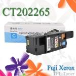 CT202265 Cyan Toner For Fuji Xerox CP115w CP116w CP225w Color Toner Printer Laser ตลับหมึกสีฟ้า