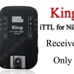 King for Nikon Auto i-TTL Flash Trigger Receiver Only
