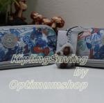 Kipling Kent Pepsicle Dream ใส่เครื่องเขียนหรือ เครื่องสำอาง แปรงแต่งหน้า ขนาด 8.5 x 2.75 x 2.5 นิ้ว