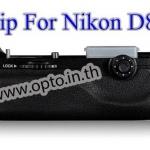 Pixel D12 Premium Grip for Nikon D800 Premier Series (MB-D12)