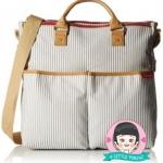 กระเป๋าคุณแม่ รุ่น Special Edition สีเทา