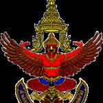 สำนักงานทรัพย์สินส่วนพระมหากษัตริย์ รับสมัครเข้าทำงานประจำปี 2560 จำนวน 12 อัตรา สมัครทางอินเตอร์เน็ต5 - 15 มิถุนายน 2560