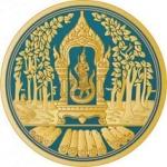 กรมป่าไม้ เปิดสอบเข้ารับราชการ จำนวน 32 อัตรา ตั้งแต่วันที่ 1 - 22 กันยายน 2560