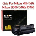 Travor แบตเตอรี่กริ๊ป BG-2D Battery Grip for Nikon MB-D10 D300 D300s D700