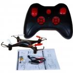 SX โดรน 4 ใบพัดบังคับวิทยุด้วยความถี่ 2.4 Ghz 6 แชแแนล รุ่น S49 (สีดำ) black Quadcopter Drone 2.4 GHz 6 Channel RC