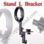 Stand L DSLR speedlite Flash Bracket Light Stand