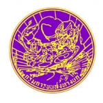 กรมการขนส่งทางบก เปิดสอบเป็นพนักงานราชการ จำนวน 5 อัตรา วันที่ 17 - 28 กรกฎาคม 2560