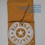 Kipling New Hip hurray Tote Sunflower White กระเป๋าถือหรือสะพายขึ้นไหล่ ขนาด 40 x 44.5 x 1 cm