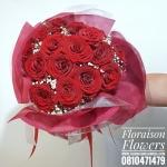 ช่อดอกกุหลาบแดง ฮอลแลนด์ เกรดพรีเมี่ยม ไซส์ L