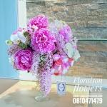 แจกันดอกไม้ ฟลอเรซอง