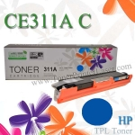 CE311A (126A Cyan) For HP CP1025 Toner Printer Laser (New Cartridge) ตลับหมึกเลเซอร์สีฟ้า