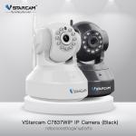 VStarcam C7837WIP