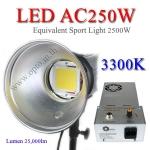 AC250W แสงสีเหลือง 3300K Opto LED With Dimmer 25000lm Sport Light equivalent 2500w ไฟLEDสปอร์ตไลท์