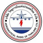 แนวข้อสอบ เจ้าหน้าที่บริหารงานทั่วไป (ด้านควบคุมจราจรทางอากาศ) บริษัทวิทยุการบินแห่งประเทศไทย