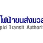 คู่มือสอบ การรถไฟฟ้าขนส่งมวลชนแห่งประเทศไทย (รฟม)