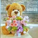 หมีกอดตะกร้าดอกไม้ วันเกิด (PREMIUM)