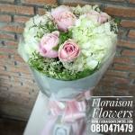 ช่อดอกไม้ ขาวชมพู มารียา (M)
