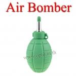 ลูกยางเป่าลม แบบระเบิด Air Bomber Blower Cleaning