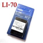 OEM Battery for Olympus LI-70B VG-130 FE-4020 FE-4040 X-940 แบตเตอรี่กล้องโอลิมปัส