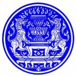 สำนักงบประมาณ เปิดสอบบรรจุเข้ารับราชการ จำนวน 6 อัตรา สมัครทางอินเทอร์เน็ต ตั้งแต่วันที่ 11 กรกฎาคม - 1 สิงหาคม 2560