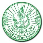 กรมส่งเสริมการเกษตร เปิดสอบเข้ารับราชการ จำนวน 255 อัตรา สมัครทางอินเตอร์เน็ต ตั้งแต่วันที่ 19 มิถุนายน - 10 กรกฎาคม 2560